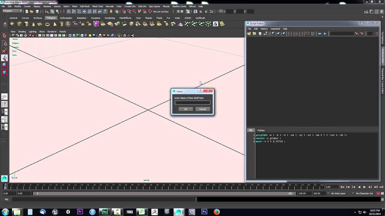 43 - Maya 2015 - MEL Script Basics