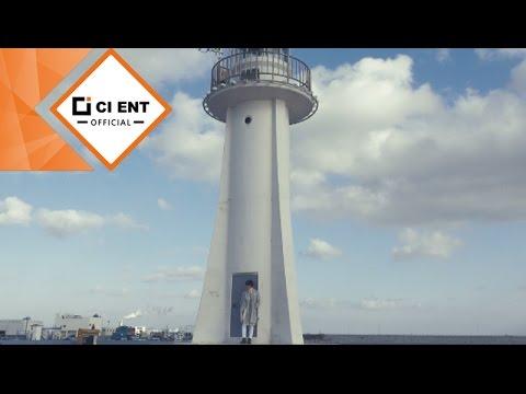 [KIM HYUNG JUN(김형준)] - 기대 (Count On You) (MUSIC VIDEO)