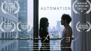 Japanese Robot Short Film Trailer - 'Automation'  (2017)