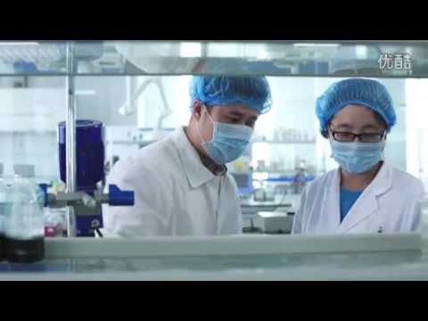 detergent powder , washing powder OEM factory in China