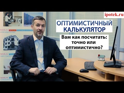 Калькулятор ипотеки банка DeltaCredit (Дельта Кредит