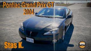 Pontiac Grand Prix 2004 - Всего понемногу...