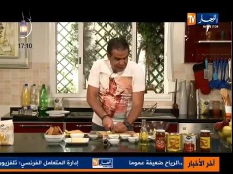 Cuisine faycal chef youtube for Algerian cuisine youtube