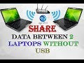 How to Share Data Between Two Laptops using WiFi