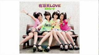 2011年8月3日発売の6thシングル。 作詞・作曲:つんく 編曲:大久保薫 a...