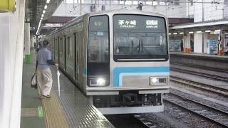 相模線205系 八王子駅発車