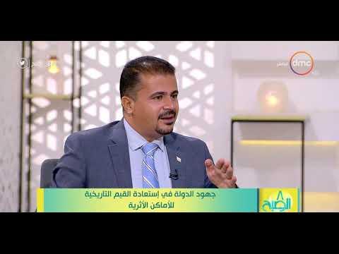 """8 الصبح - د. أحمد بدران : لا صحة للشائعات التي نشرت حول قصر البارون ولون القصر الأساسي هو """"الطوبي"""""""