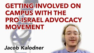 Getting involved with a pro-Israel advocacy movement