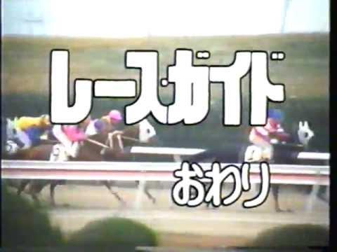 昔のレースガイド - YouTube