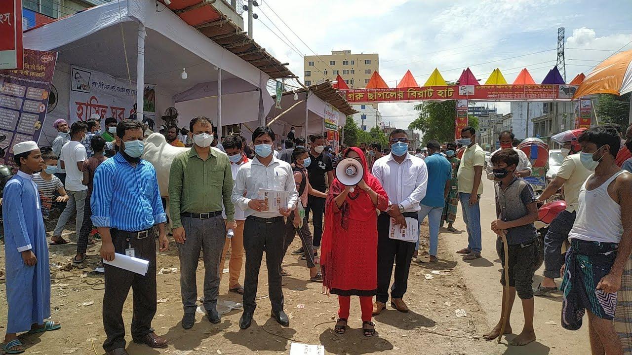 গরুর হাটে ভোক্তা অধিদপ্তরের তদারকি অভিযান || COW MARKET MONITORING