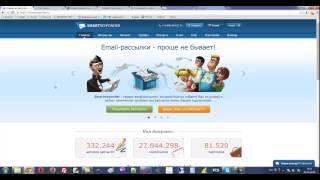 видео Автоматизация бизнес процессов предприятия, автоматизация бизнеса