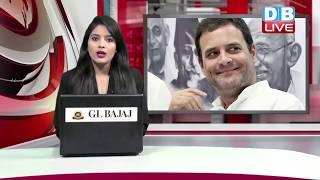 राहुल