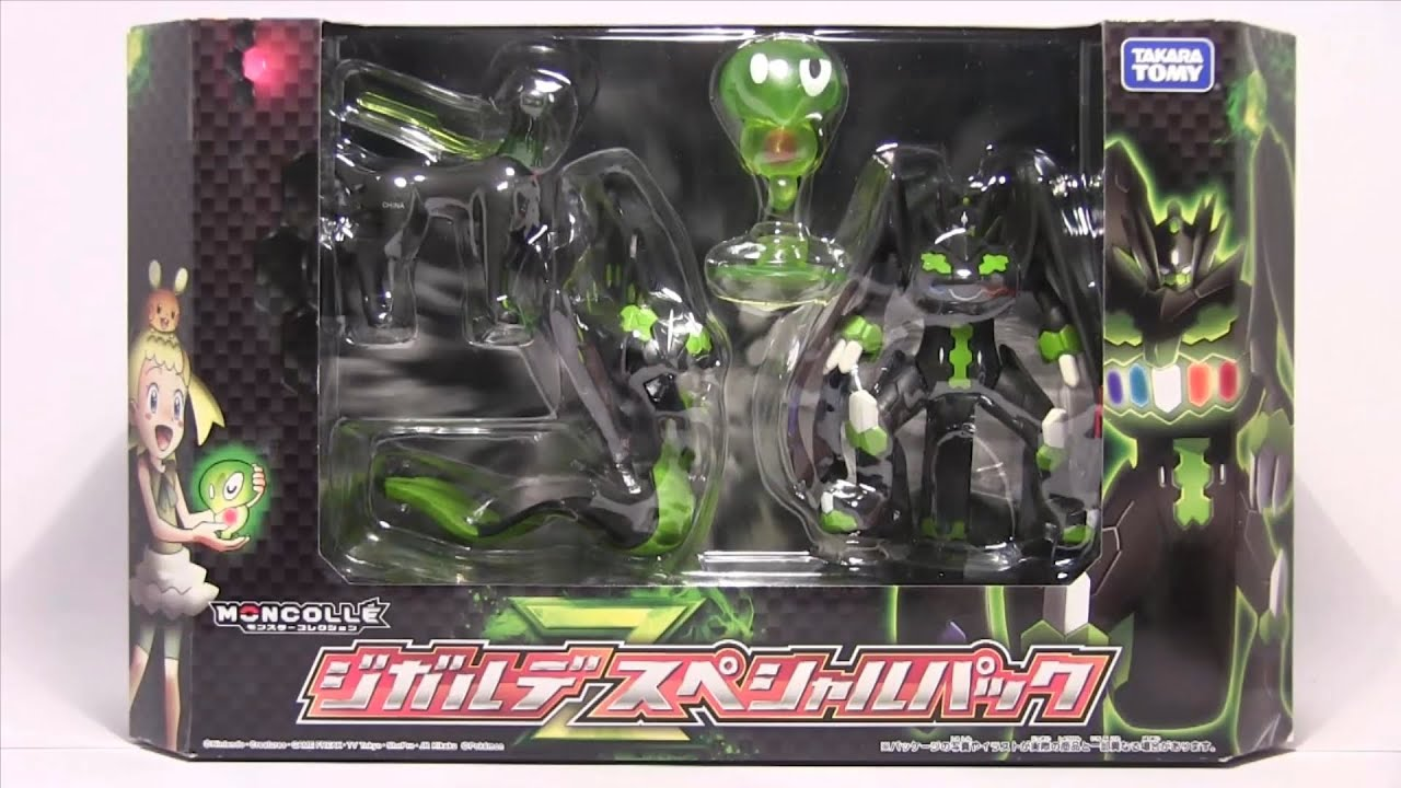 Pok 233 Mon Moncolle Zygarde Special Collection Unboxing