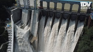 【ドローン空撮】長安口ダムの放流(那賀町)/空からとくしま