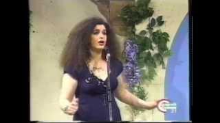 Gloria Greco - Nun me scetà