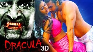Super Hit Malayalam Full Movie 2017 # Latest Malayalam Dracula Movie # 2017 New Movie HD