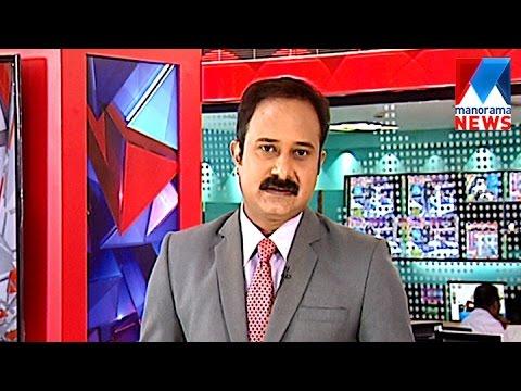 പത്തു മണി വാർത്ത | 10 A M News | News Anchor Fiji Thomas, April 21, 2017 | Manorama News