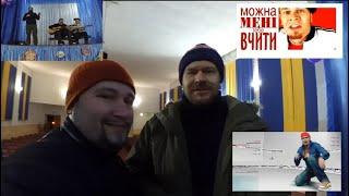 Тартак - Сашко Положинський (Арсен Мipзоян, Іван Марунич) концерт в г.Красногоровка.