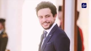العيد الخامس والعشرون لميلاد ولي العهد الأمير الحسين بن عبدالله الثاني (28/6/2019)