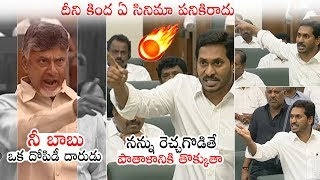 BIG WAR : YS Jagan VS Chandrababu Naidu | AP Assembly Budget Sessions | Political Qube