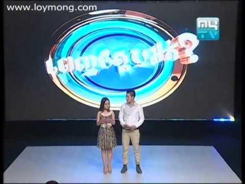 MYTV - Penh Chet Ort (23.02.2013) Part1