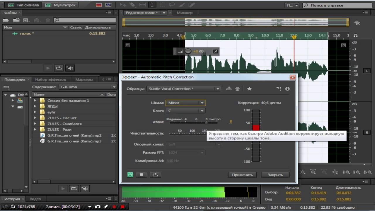 Adobe audition скачать торрент русская версия.
