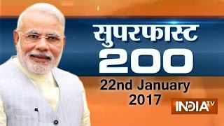 Superfast 200 | 22nd January, 2017 ( Part 2 )