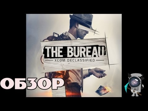 Обзор The Bureau: XCOM Declassified