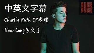 Download Lagu Charlie Puth CP查理 - How Long多久了【中文字幕】(Lyrics) Mp3