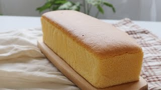 Castella Cake 古早味蛋糕|Apron