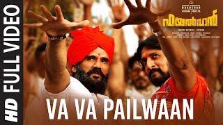 Va Va Pailwaan Song | Pailwaan Malayalam | Kichcha Sudeepa,Suniel Shetty | Krishna|Arjun Janya