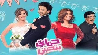 اغنية ياسمارة /حمادة هلال