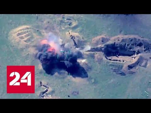 Беспилотник запечатлел уничтожение артиллерийских позиций в Нагорном Карабахе - Россия 24
