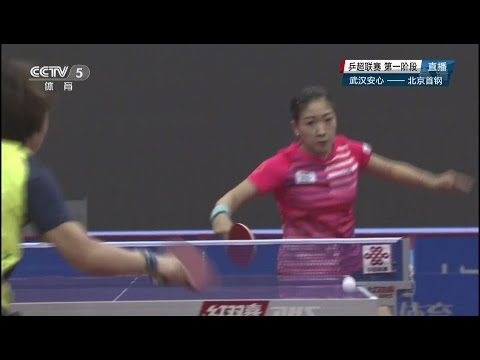 2016 China Super League: WUHAN Vs BEIJING [Full Video/Chinese|HD1080p]