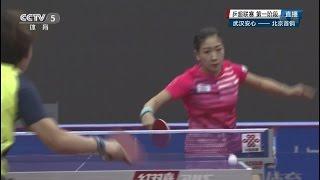 2016 China Super League: WUHAN Vs BEIJING [Full Video/Chinese|HD1080p]