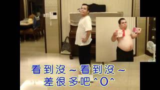 狂瘦41.1公斤-型男川的減肥紀事