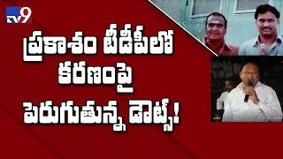 Political Mirchi : Karanam Balaram to switch to YCP, shake Prakasham politics? - TV9