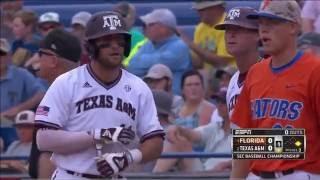 SEC Baseball Championship Game 2016 (#1 Florida vs #2 Texas A&M)