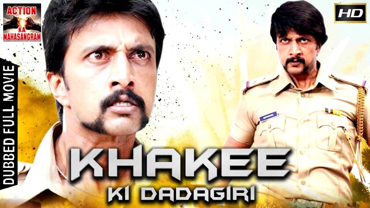 Download Khakee Ka Aatank l 2017 l South Indian Movie Dubbed Hindi HD Full Movie