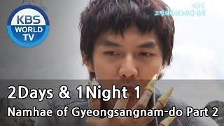 2 Days and 1 Night Season 1 | 1박 2일 시즌 1 - Namhae of Gyeongsangnam-do, part 2