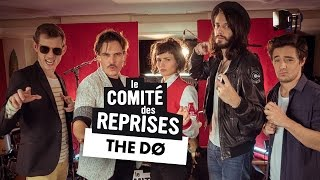 Le Comité des Reprises, c'est une nouvelle reprise musicale tous les jeudis à 18h ! Nouveau : 1 jeudi sur 2 PV Nova et Waxx répondent au #DefiCDR postés en ...