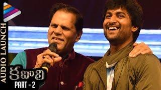 Kabali Telugu Audio Launch   Rajinikanth   Radhika Apte   Santhosh Narayanan   #KabaliAudio   PART 2