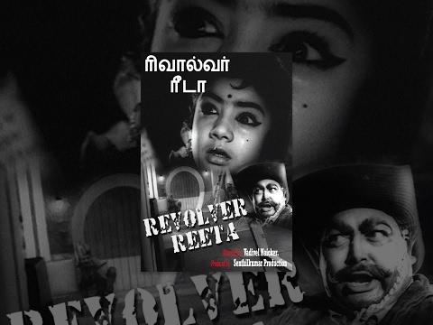 Revolver Reeta (Full Movie) - Watch Free Full Length Tamil Movie Online