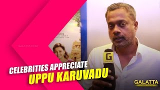 Celebrities appreciate Uppu Karuvadu