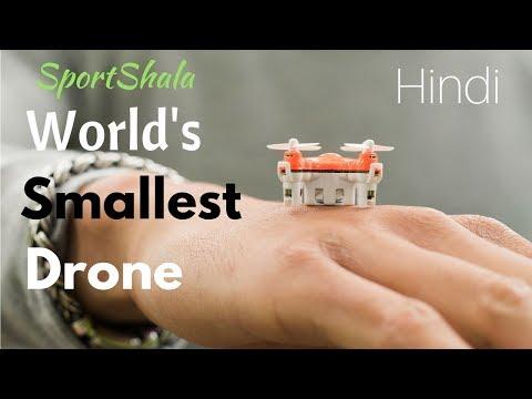 SYMA X12S nano Drone   Smallest drone In The World ! Unboxing & Flight Test   SportShala   Hindi