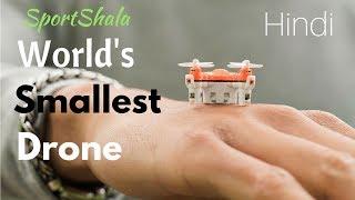 SYMA X12S nano Drone | Smallest drone In The World ! Unboxing & Flight Test | SportShala | Hindi