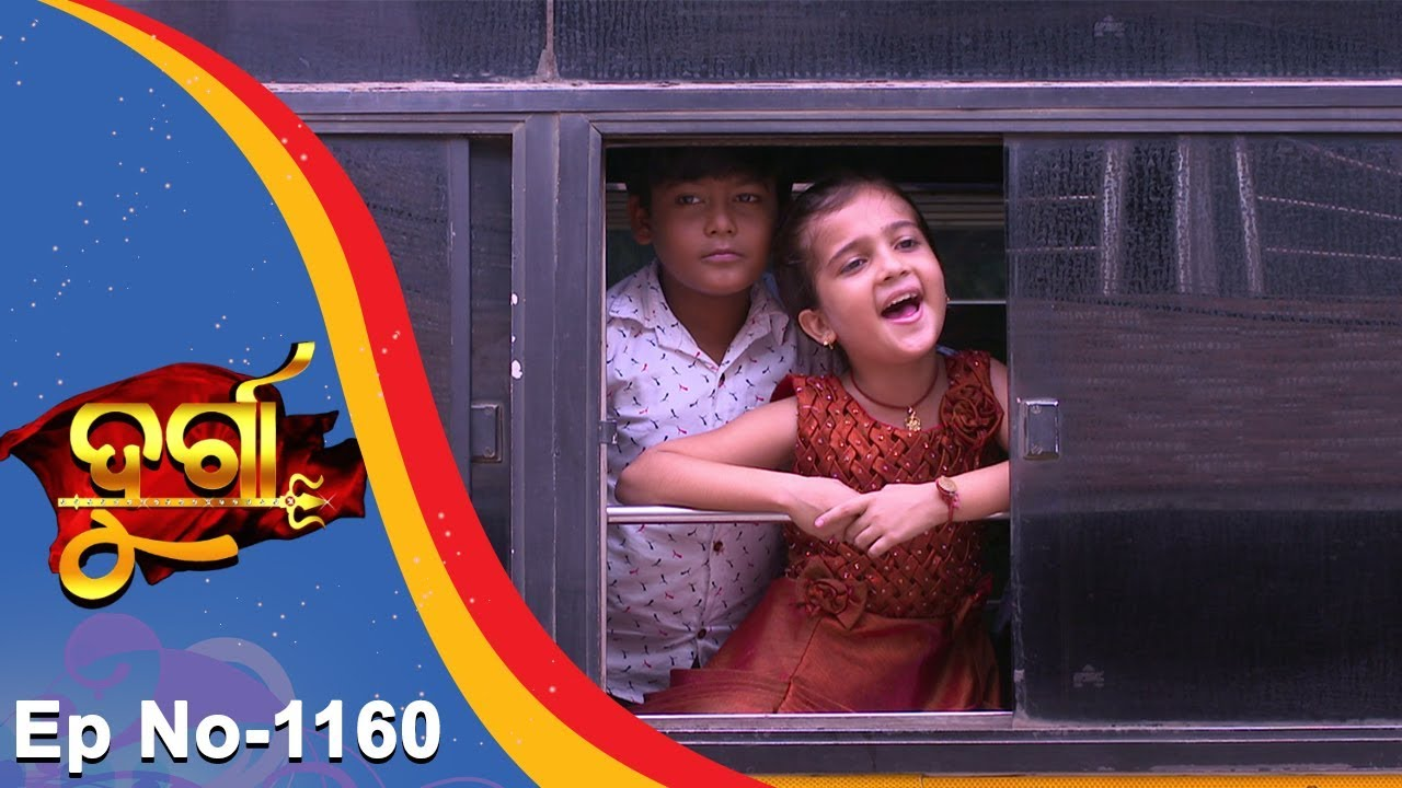 Download Durga | Full Ep 1160 | 27th August 2018 | Odia Serial - TarangTV