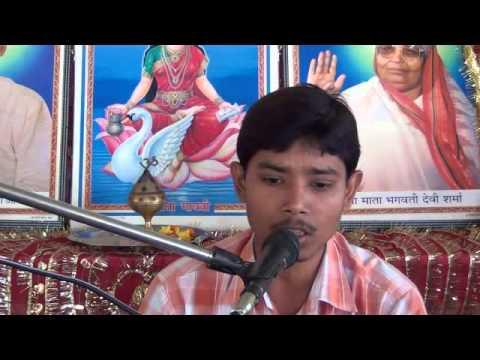 Download Guru Bin Gyan Nahi Krishan Bhatti Volume Track Mp3