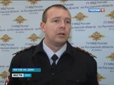 В Новочеркасске остановлена работа кабельного канала