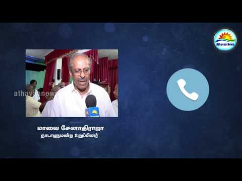 Military intelligence officials inquire at ITAK office in Jaffna